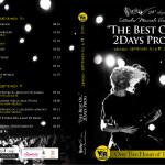 Cover DVD 2010